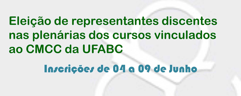 Eleição de representantes discentes nas plenárias dos cursos vinculados ao CMCC